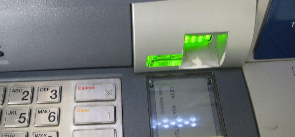 В каких банкоматах можно снимать деньги без комиссии