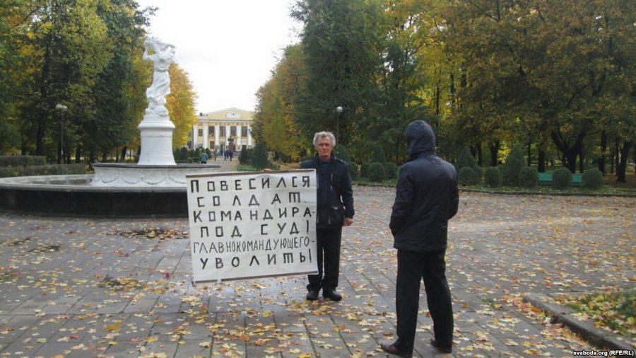 В Барановичах Николай Черноус вышел на улицу с призывом уволить главнокомандующего
