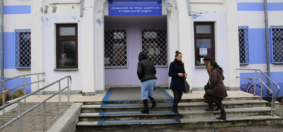 В Барановичах не смогли раздать безработным все субсидии для организации своего дела