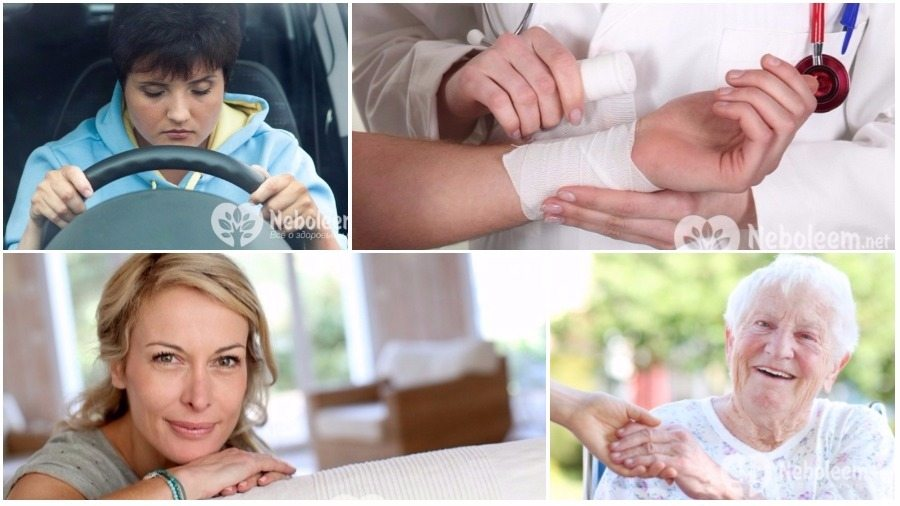 Восемь необычных симптомов тяжелых недугов