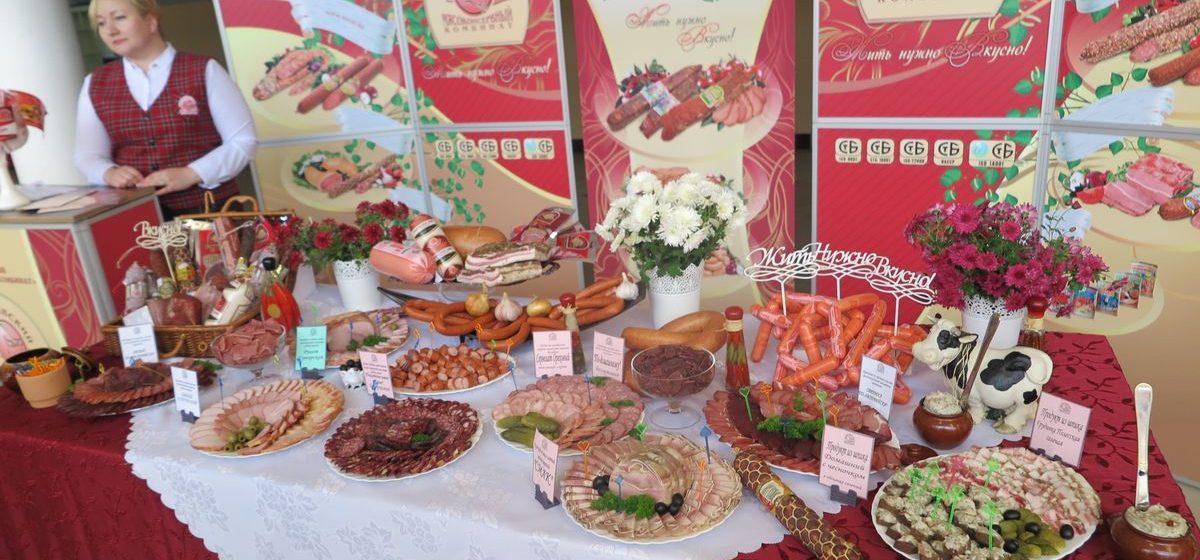 В Барановичах прошла выставка продукции предприятий города