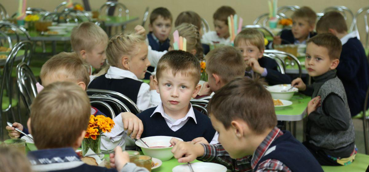 Питанием в барановичских школах удовлетворены 96% родителей