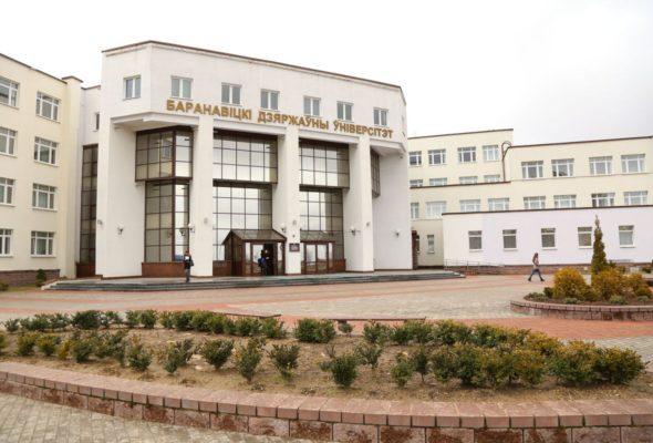 Первый этап репетиционного тестирования для барановичских школьников пройдет в БарГУ
