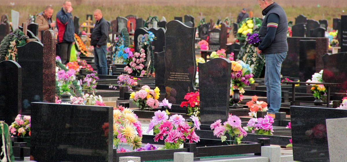 Когда в Барановичах пройдут поминальные богослужения у православных верующих