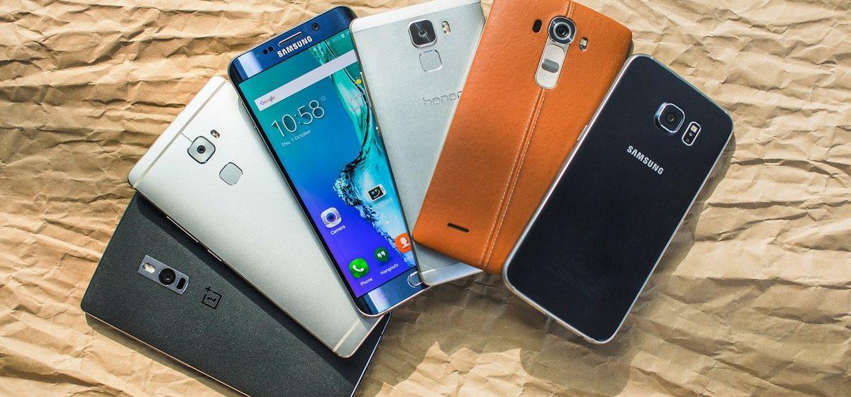 Названы самые продаваемые смартфоны первой половины 2017 года