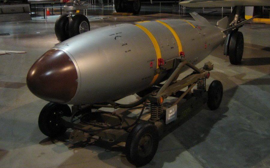 Стало известно, сколько в мире осталось ядерного оружия
