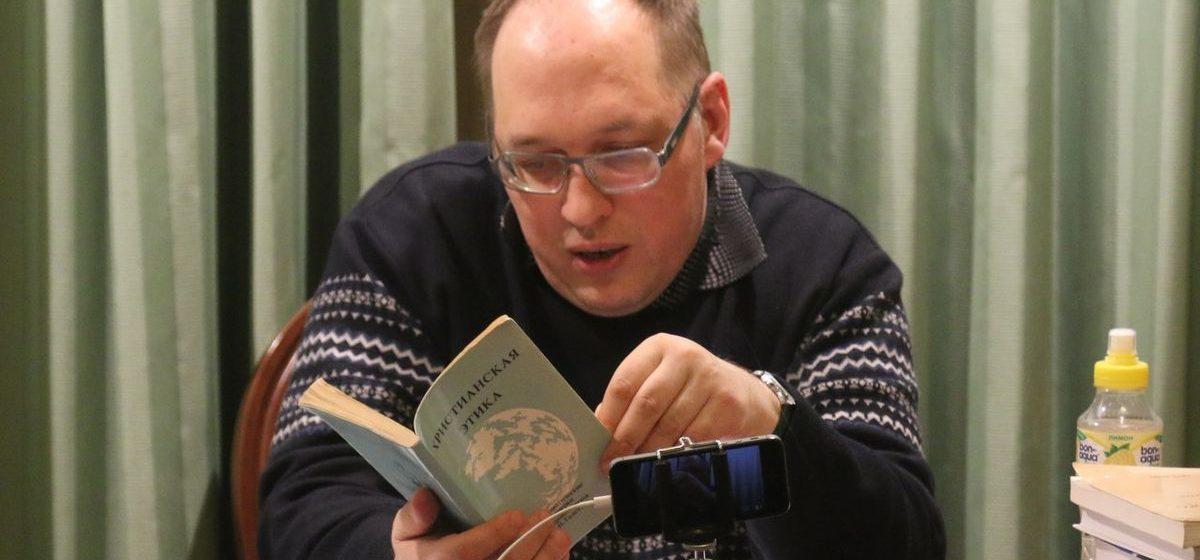 В Барановичах судят российского историка Петра Рябова