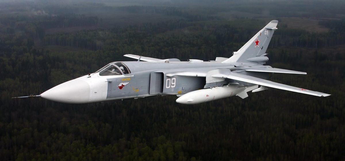 В Сирии российский бомбардировщик выкатился за взлетную полосу, экипаж погиб