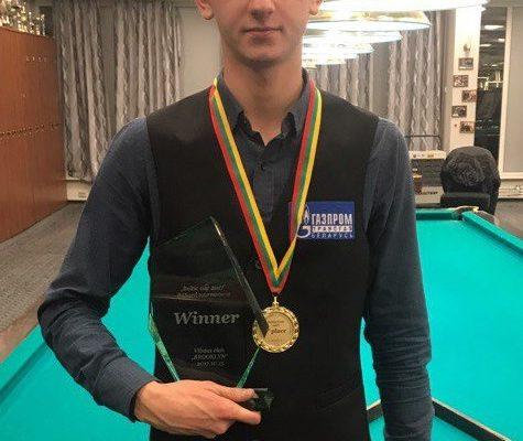 Бильярдист из Барановичей выиграл престижный международный турнир (видео)