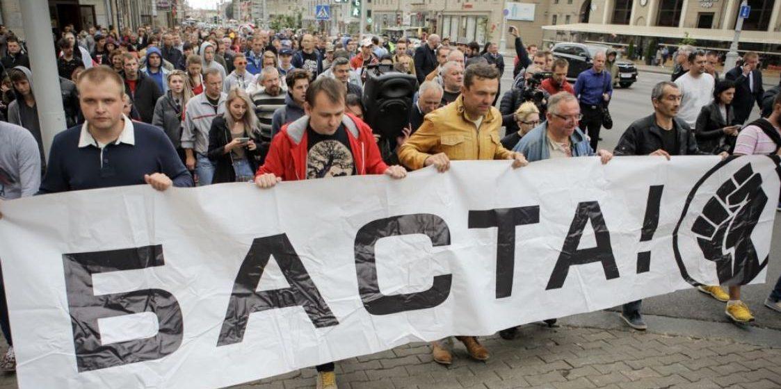 В Минске оппозиция проводит «Марш возмущенных белорусов 2.0» (видео онлайн)