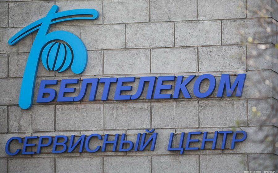 Из-за повреждения сети у белорусских пользователей могут возникнуть проблемы с доступом к «ВКонтакте»