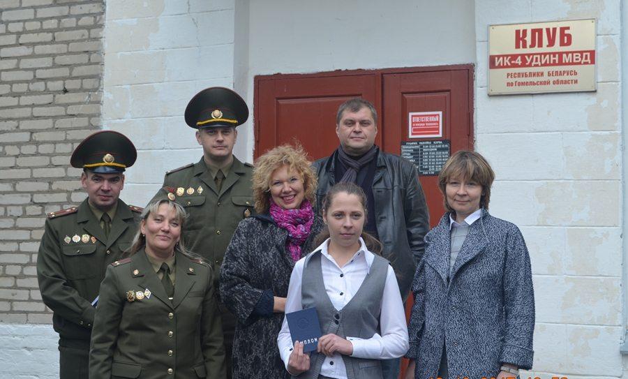 В Беларуси впервые «за колючей проволокой» заключенная получила диплом о высшем образовании