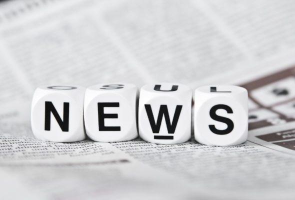 Cвежие и актуальные новости Гомеля на одном сайте