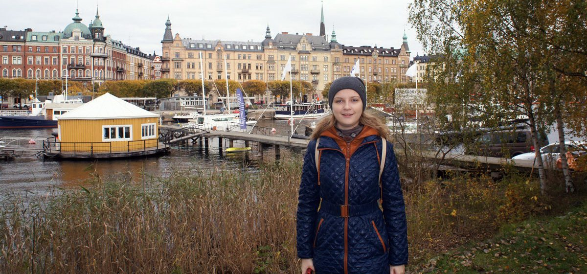 Как я бесплатно поступила в Шведскую школу экономики и получила работу в Риге*