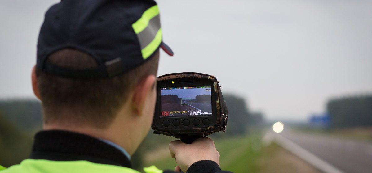 За скорость не лишать, за забытые документы не штрафовать: как в Беларуси меняют КоАП для водителей