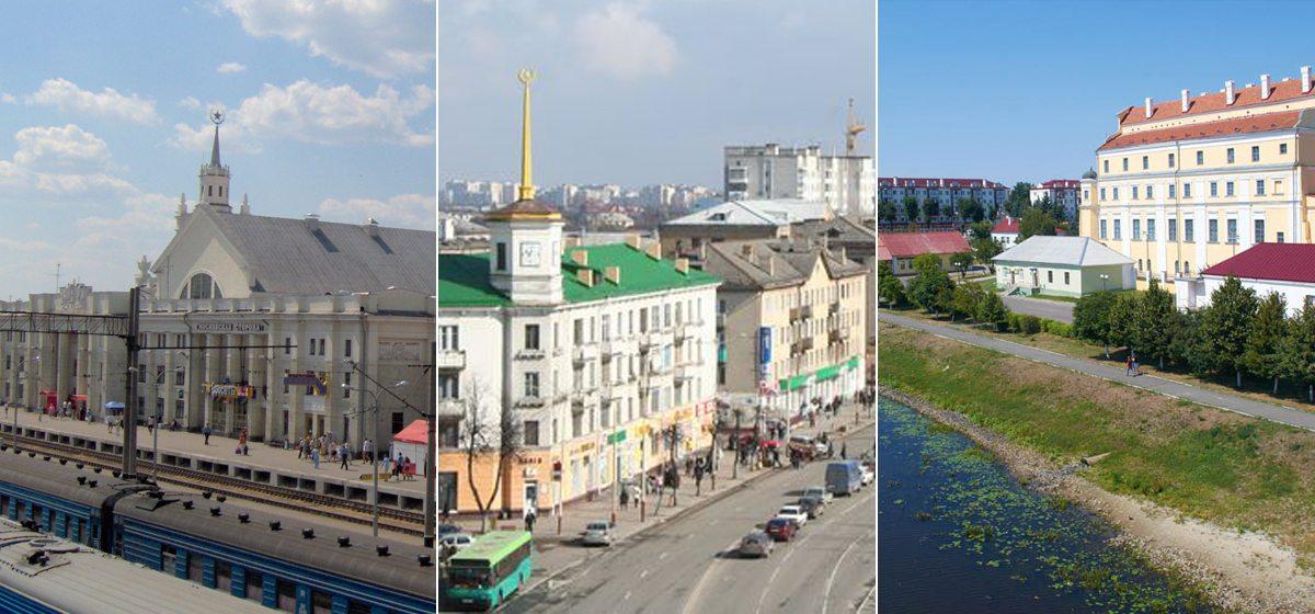Брест-Барановичи-Пинск. Где в Брестской области жить лучше