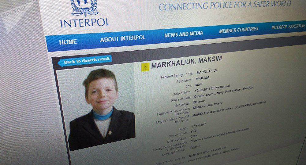 Пропавший в пуще мальчик объявлен в международный розыск