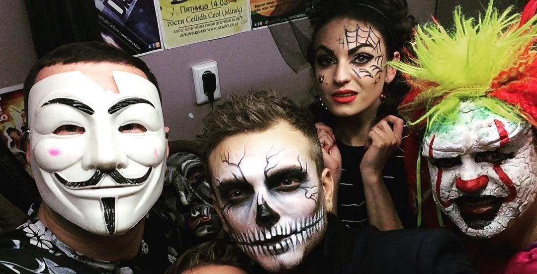 Барановичи в Instagram: Как в городе отмечали Хеллоуин