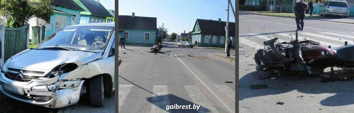 В Пружанах автомобилист не уступил дорогу и сбил мотоциклиста