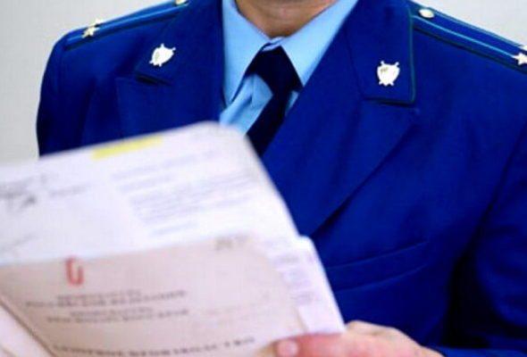 Фото: prokuratura.gov.by