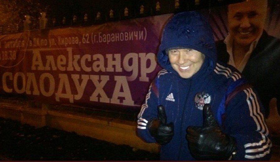 Солодуха о своей куртке с гербом России: «Это же наша братская страна, наши родные братья»