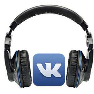 «ВКонтакте» отключила музыку в старых версиях мобильных приложений