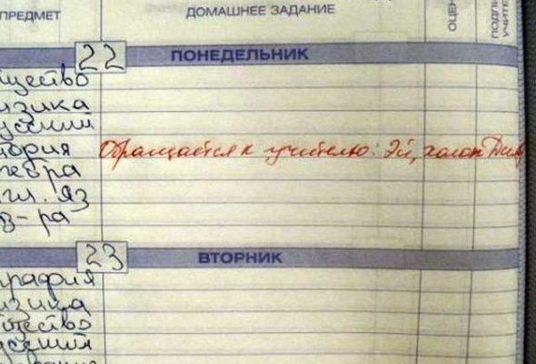 В Гродно девятилетний школьник не вернулся домой из-за замечания в дневнике