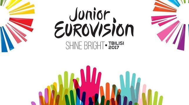 Кто и с какими песнями выступит на «Детском Евровидении-2017»