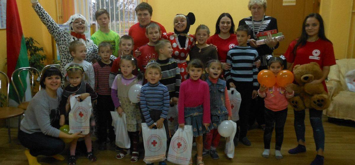 Красный Крест поздравил воспитанников приюта со Всемирным днем ребенка