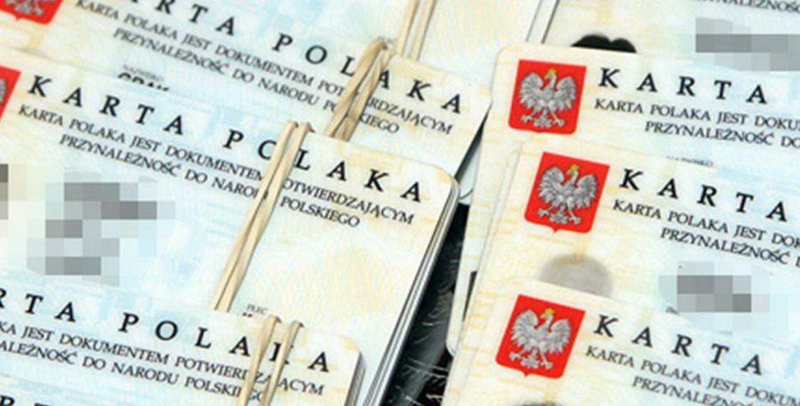 Польша планирует ужесточить условия выдачи карты поляка