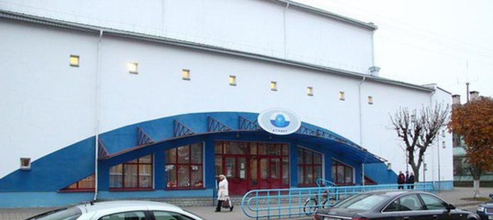 В Барановичах выставили на аукцион спорткомплекс «Атлант»