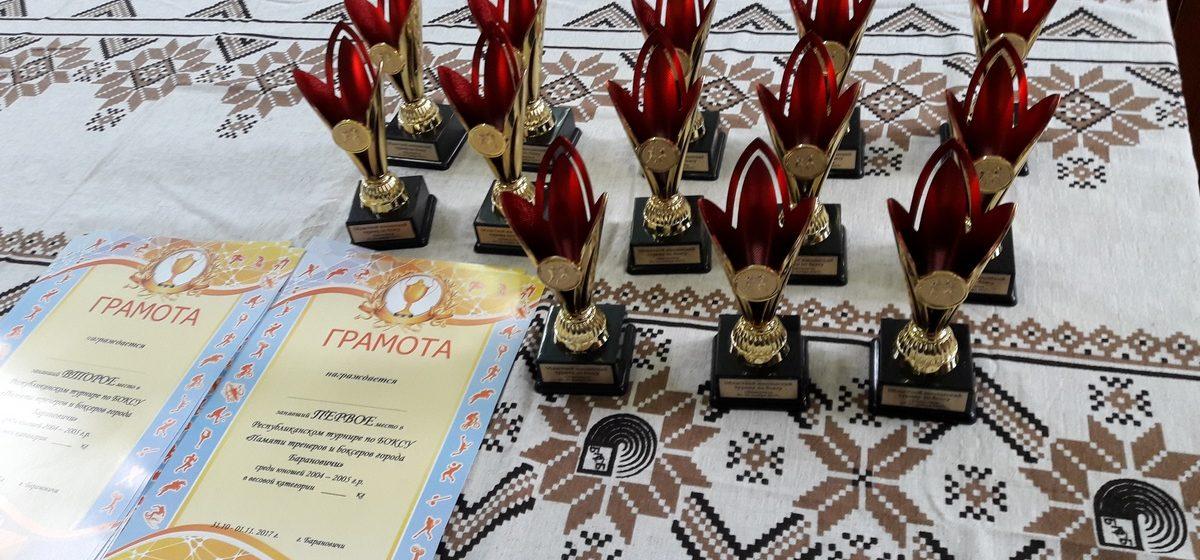 В Барановичах состоялся турнир по боксу памяти выдающихся тренеров города