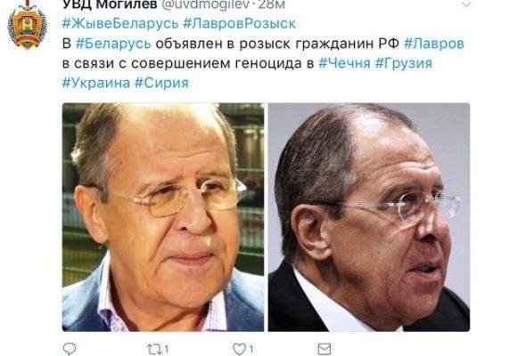 Белорусская милиция «объявила в розыск» Путина, Шойгу и Лаврова (фото)