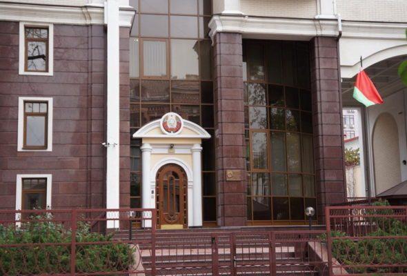 Посольство Республики Беларусь в Украине. Фото: facebook.com