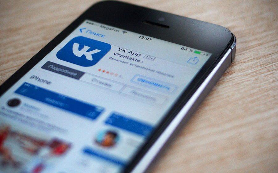 В Минске в отношении студента, который удалил страницу друга «ВКонтакте», возбудили уголовное дело