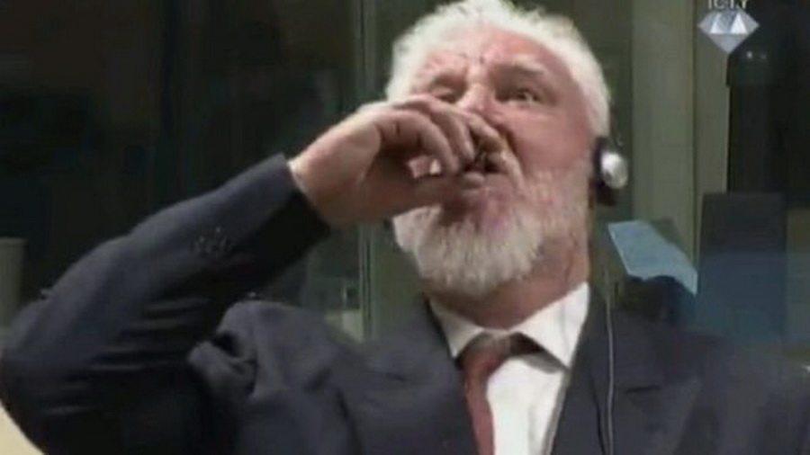 Во время оглашения приговора в Гаагском трибунале хорватский генерал объявил, что принял яд