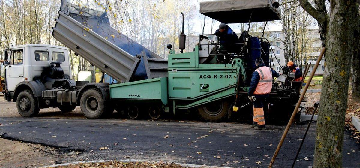 Наша почта. Жители Южного микрорайона благодарят председателя Барановичского горисполкома за асфальтирование дороги