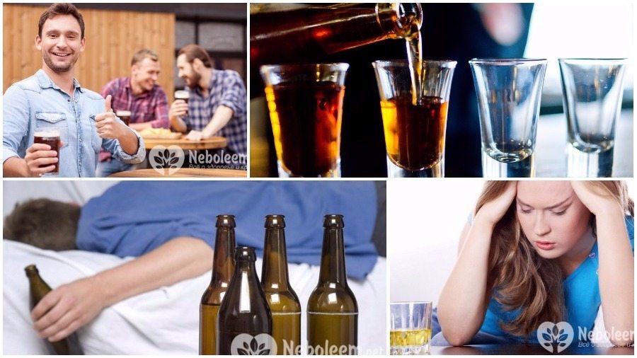 Девять мифов об алкоголе