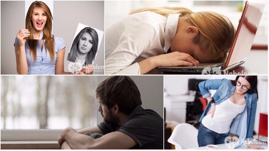 Десять симптомов эмоционального выгорания