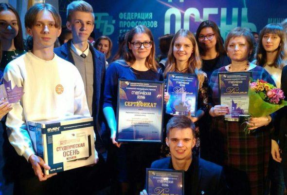 Представители Барановичского государственного университета. Все фото: vk.com