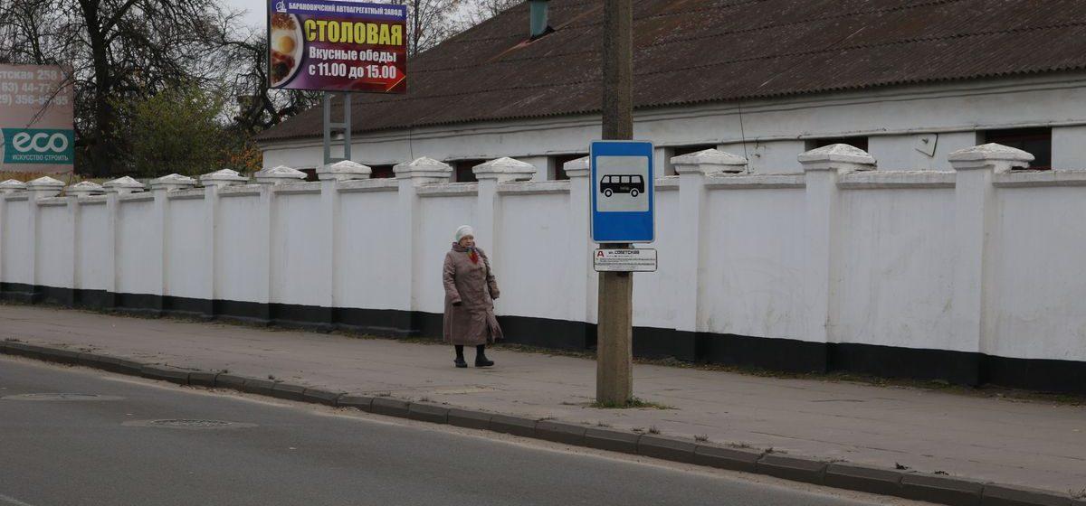 В Барановичах временно перенесли остановку «Улица Советская»