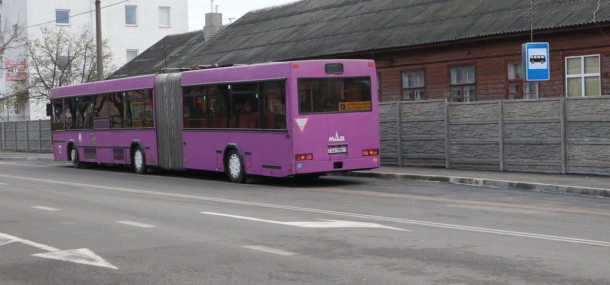 В Барановичах на остановке «Ул. Советская» сделали заездной карман для автобусов