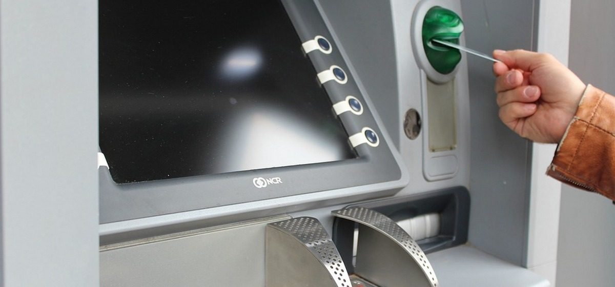 Банковские карточки могут не работать в Беларуси ночью 11 ноября