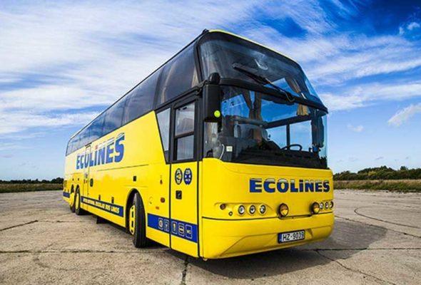 Через Барановичи будет курсировать автобус Минск – Буковель