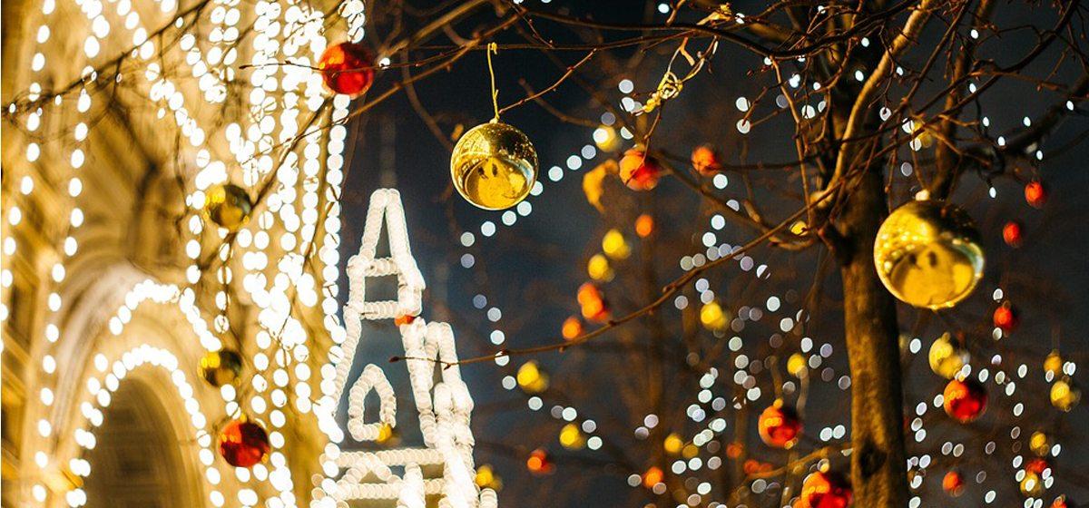 Где провести рождественские каникулы за 300 рублей