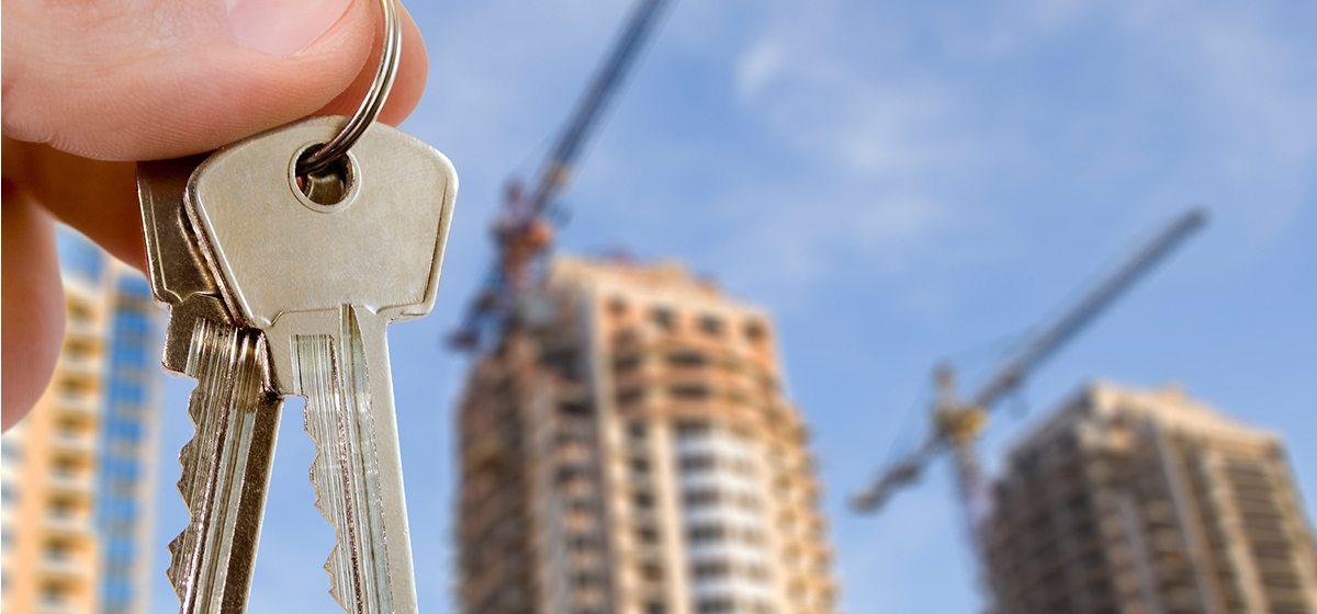 Как построить квартиру в Барановичах в кредит от 5,5% годовых*
