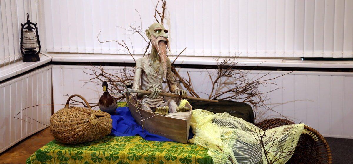 В Барановичах открылась выставка «Новогодняя сказка: Зюзя, Жевжик и другие герои белорусских мифов, сказок и легенд»