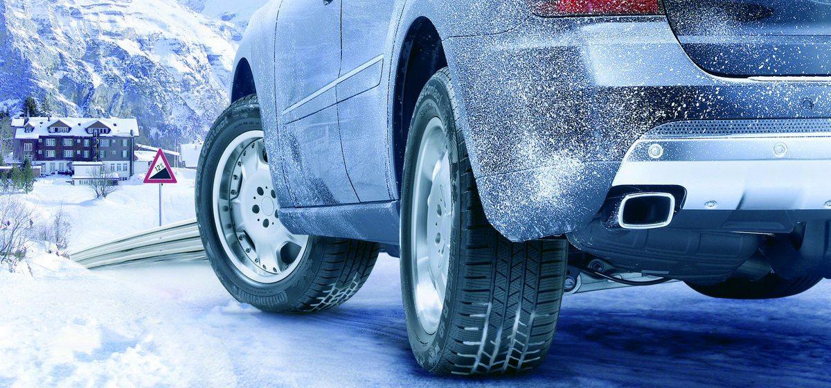 Готовим автомобиль к зиме: советы барановичских специалистов*
