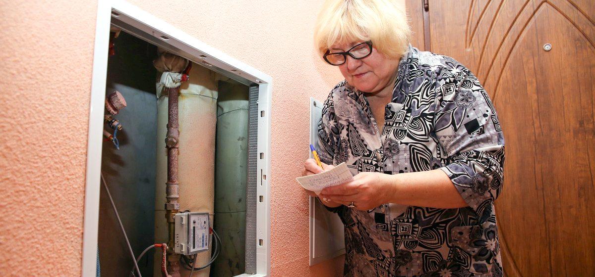 Почему жители Барановичей будут платить за отопление по общим теплосчетчикам, без учета индивидуальных