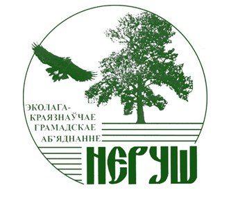 Международные краеведческие чтения пройдут в Барановичах